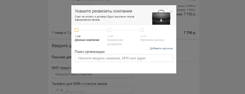 проверить авто на ограничения бесплатно по гос номеру омск